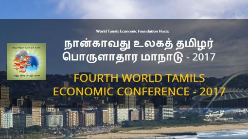 The 4th World Tamil Economic Conference to kick off in Durban